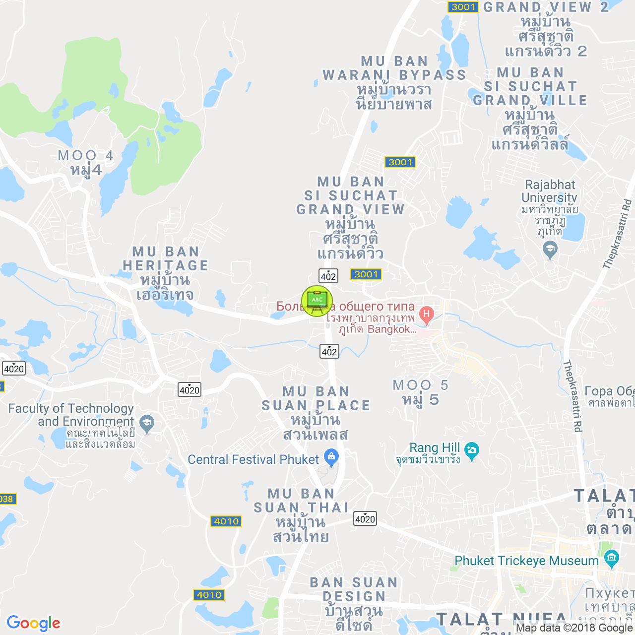 Языковая школа iSpeak (Кату) на карте Пхукета
