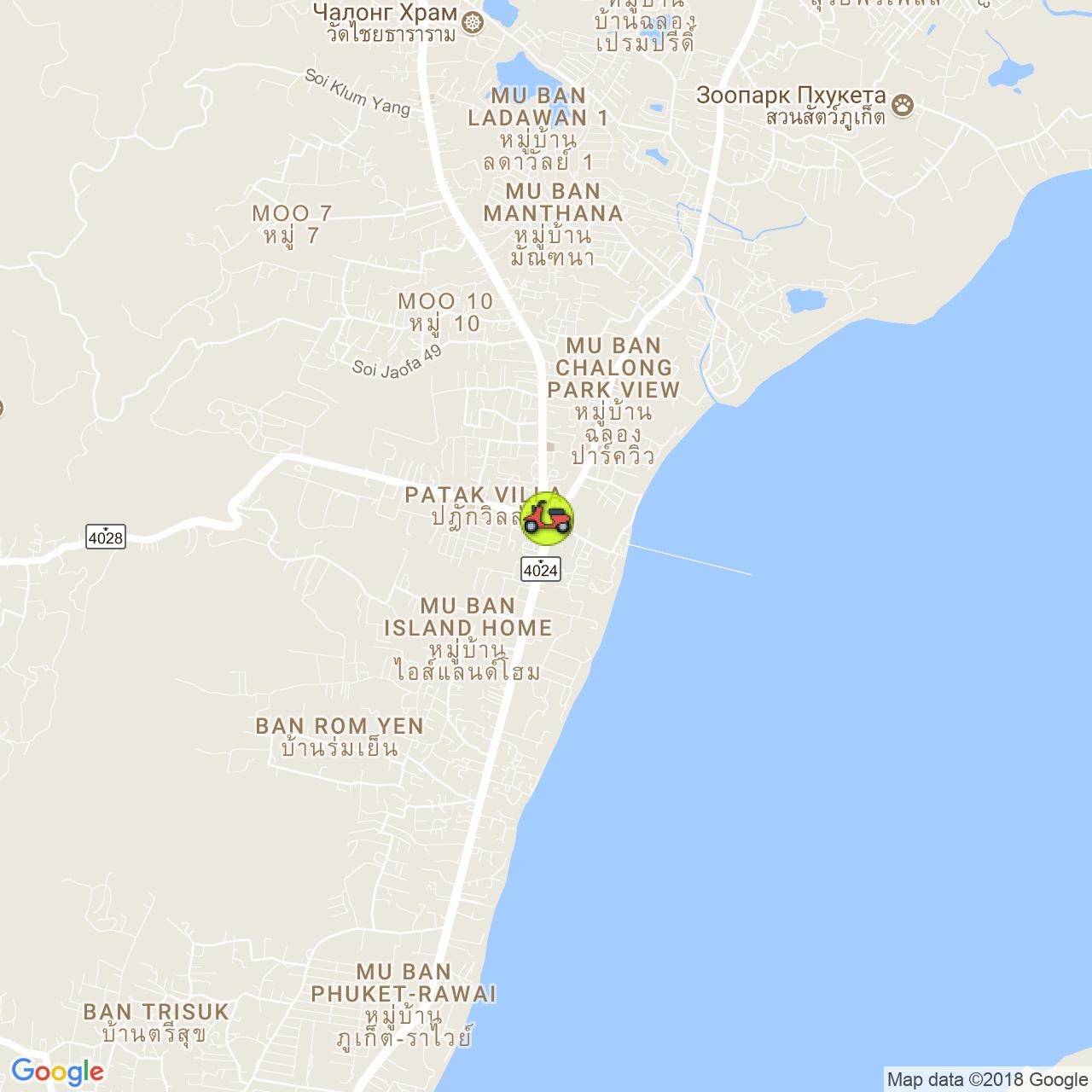 Pong Service на карте Пхукета
