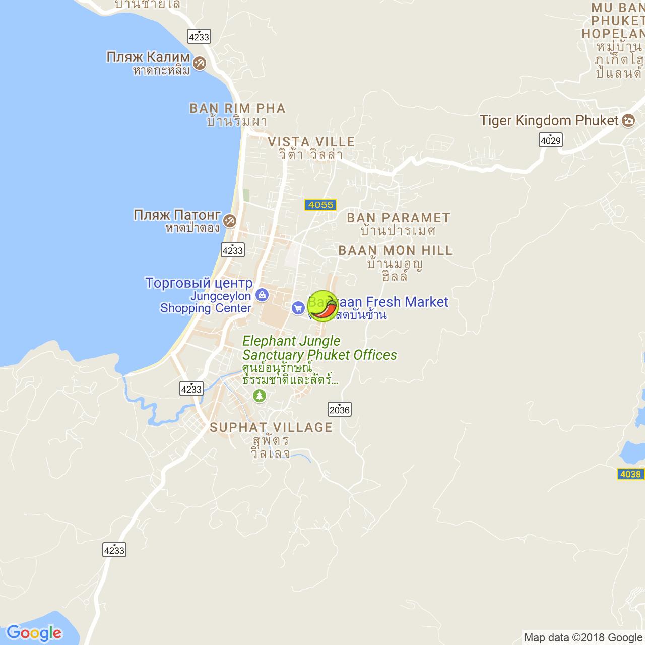 S Noodle Satation на карте Пхукета