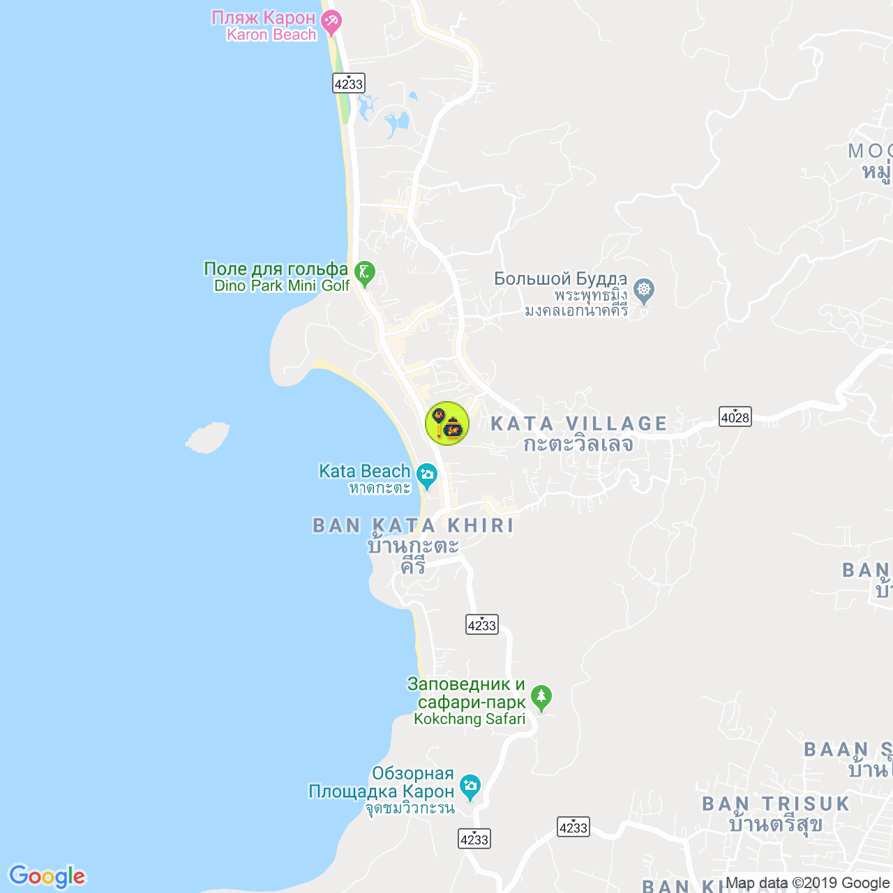 Spice House @ Kata на карте Пхукета