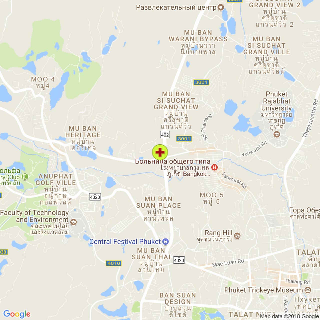 Стоматология DN Dental Clinic на карте Пхукета
