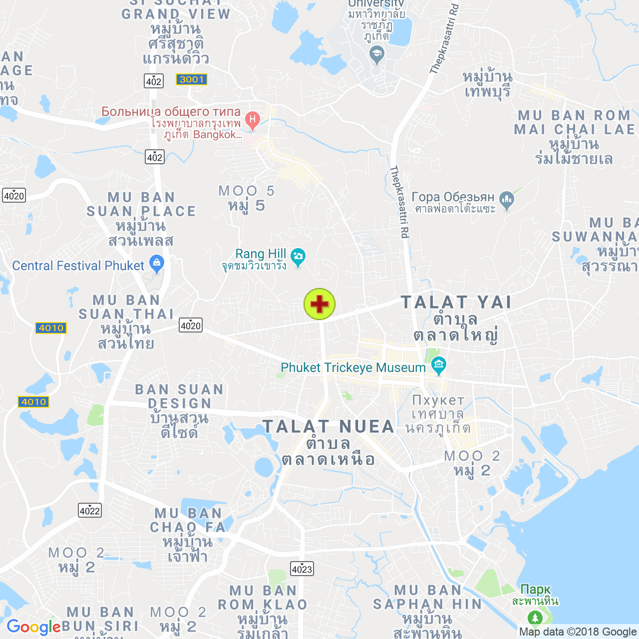 Rang Hill Dental Clinic на карте Пхукета