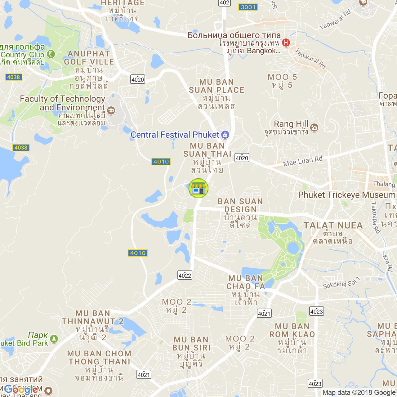 Магазин карнавальных костюмов на карте Пхукета