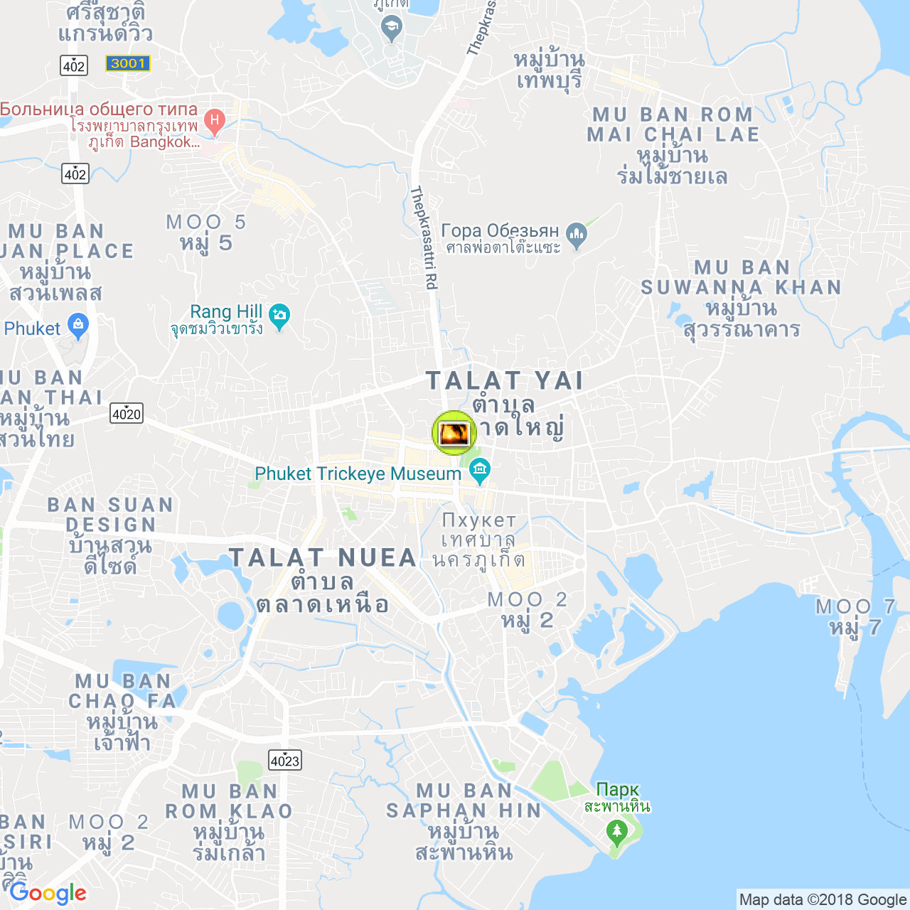 B Cat Cafe на карте Пхукета