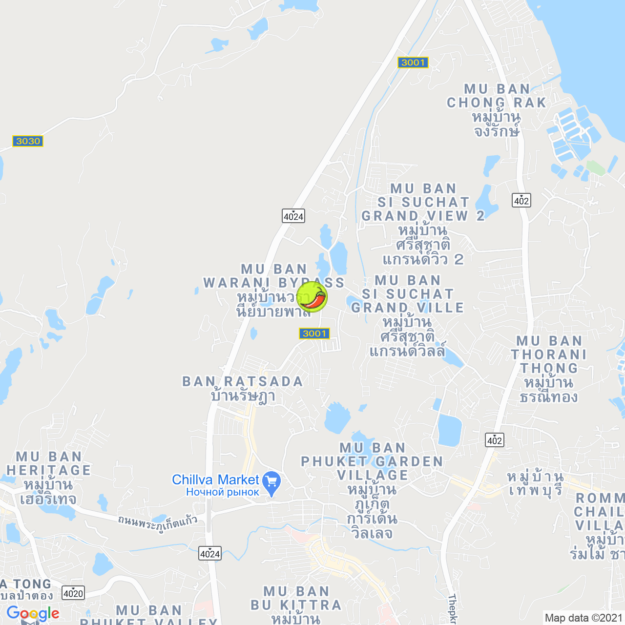⛓ CHAIN CAFE - Кафе в тюремной тематике - на карте Пхукета