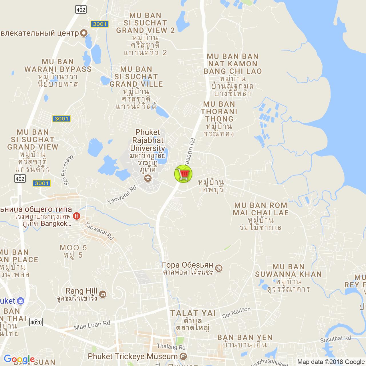 Big С Market @ Пхукет таун на карте Пхукета